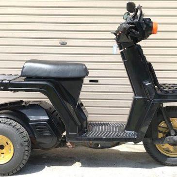 在庫バイクを掲載しました。
